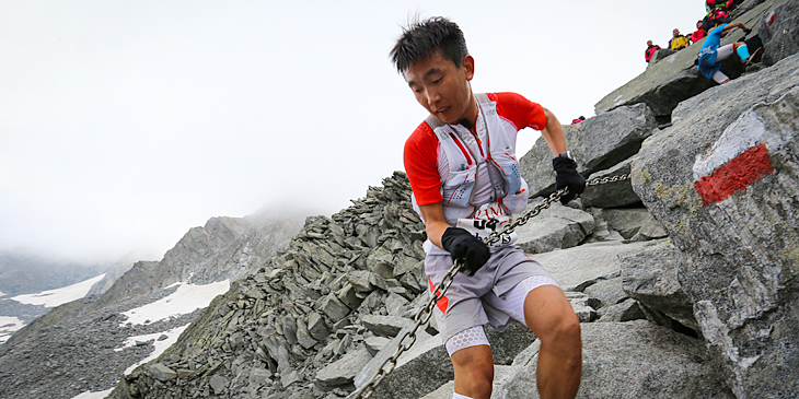Chinese runner Yan Long Fei. ©ancorless.com